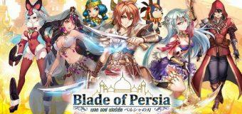 Blade of Persia ผจญภัยไปในโลกเปอร์เซีย เตรียมเปิดให้สัมผัสความมันส์เร็วๆนี้