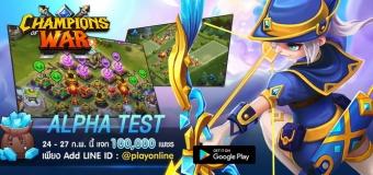 Play Online เปิดตัว Champions of War เกมวางแผนน้องใหม่