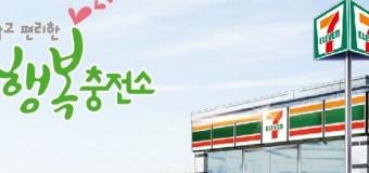 7-11 เกาหลี จะเป็น PokeStop ของเกม Pokemon Go