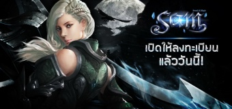 Linegame เปิดลงทะเบียนล่วงหน้า Sword & Magic เกม MMORPG สุดอลังการบนมือถือ