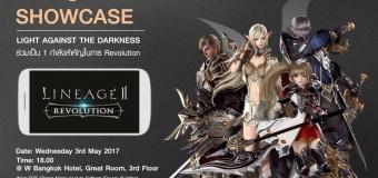 Netmarble เอาเกม Lineage2 Revolution มาไทย!