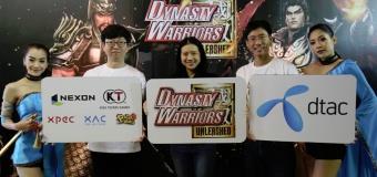 Nexon ร่วมกับดีแทค แถลงข่าวเปิดตัวเกมมือถือ Dynasty Warriors: Unleashed ดาวโหลดเล่นได้แล้ววันนี้
