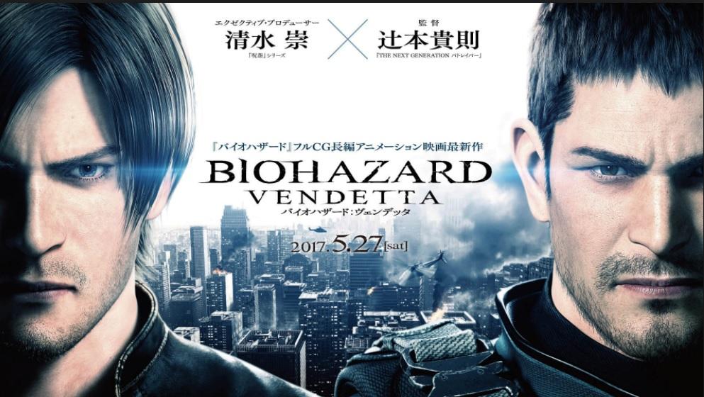 (วิจารณ์ภาพยนตร์) Resident Evil: Vendetta ภาพยนตร์ต้นฉบับของ Resident Evil อย่างแท้จริง!