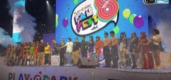 PLAYPARK Fan Fest ครั้งที่ 8 งานมหกรรมเกมเริ่มขึ้นแล้ว! (ชมภาพบรรยาศในงาน)
