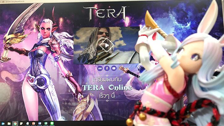 เตรียมกรี๊ดกันให้ดังๆ! เผยภาพ Tera Thailand เวอร์ชั่นแรกแล้ว!