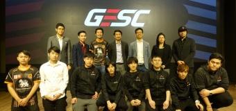 GESC เตรียมจัดศึก Dota2 ระดับโลก 11 – 12 พ.ค.นี้