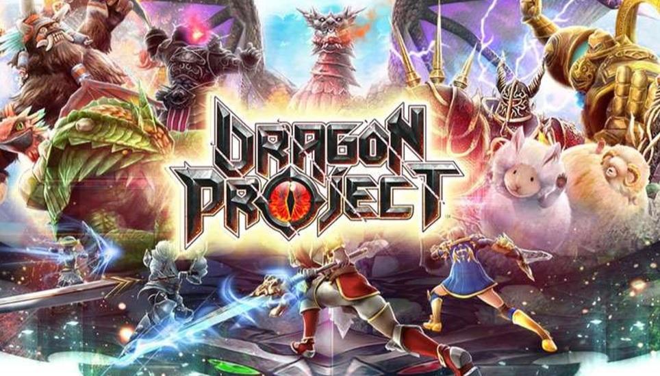 Dragon Project อัพเดตเสื้อคลุม 4 ธาตุ วางจำหน่ายจนถึงสิ้นเดือน พ.ค.นี้!!