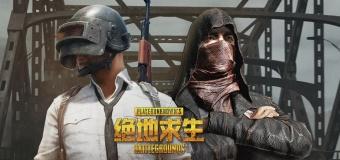 Tencent จีน จับกุมผู้สร้างโปรแกรมโกงเกม PUBG ได้เพิ่มแล้ว