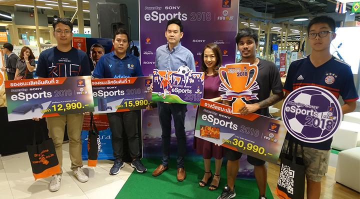 ศึกตัดสิน Power Buy – Sony E Sport 2018 รอบสุดท้าย เงินรางวัลรวมกว่า 60,000 บาท!
