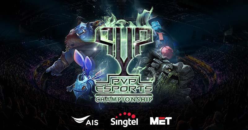 AIS PVP eSports เปิดรับสมัครถึง 15 ส.ค. 61นี้ ชิงเงิน 600,000 บาท พร้อมไปแข่งต่อที่สิงคโปร์