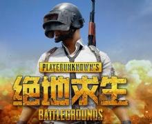 จีนสั่งระงับเกมต่างชาติทุกเกมในประเทศ รวมไปถึง Fortnite และ PUBG