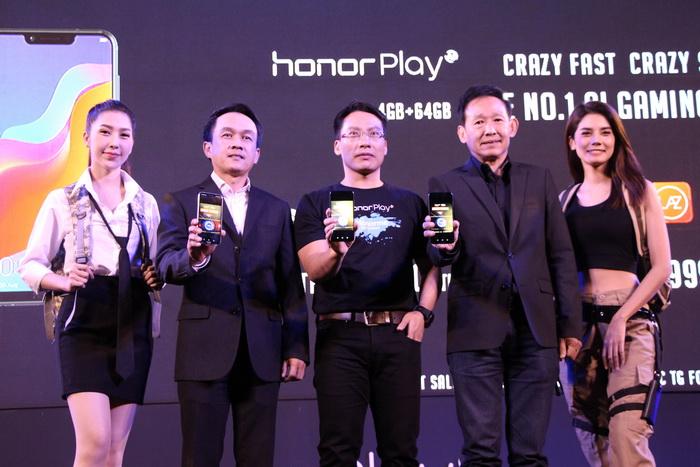 "Honor แถลงข่าวเปิดตัว ""Honor Play"" สมาร์ทโฟนเกมมิ่งสุดแรงราคาไม่ถึงหมื่น"