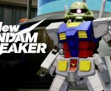 New Gundam Breaker เตรีมลงขายบน Steam ในอาทิตย์หน้า