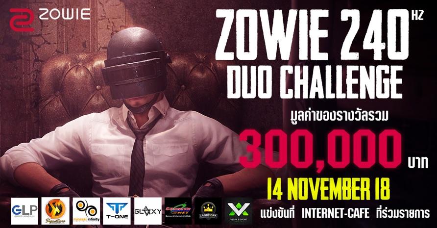 WhiteElephantEsport โหดจัด คว้าแชมป์วันแรก ZOWIE PUBG 240Hz DUO CHALLENGE
