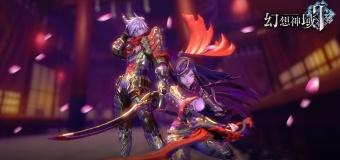 Aura Kingdom 2 ภาคต่อของ Fantasy Frontier ประกาศลงมือถือ