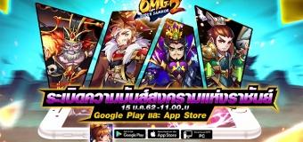 OMG 2 Super Samkok เกมมือถือ Card Battle สไตล์สามก๊ก เปิดให้บริการแล้ววันนี้!