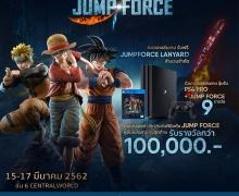 NGIN ชวนมางานทดลองเล่น Jump Force ชิงรางวัลมากมาย
