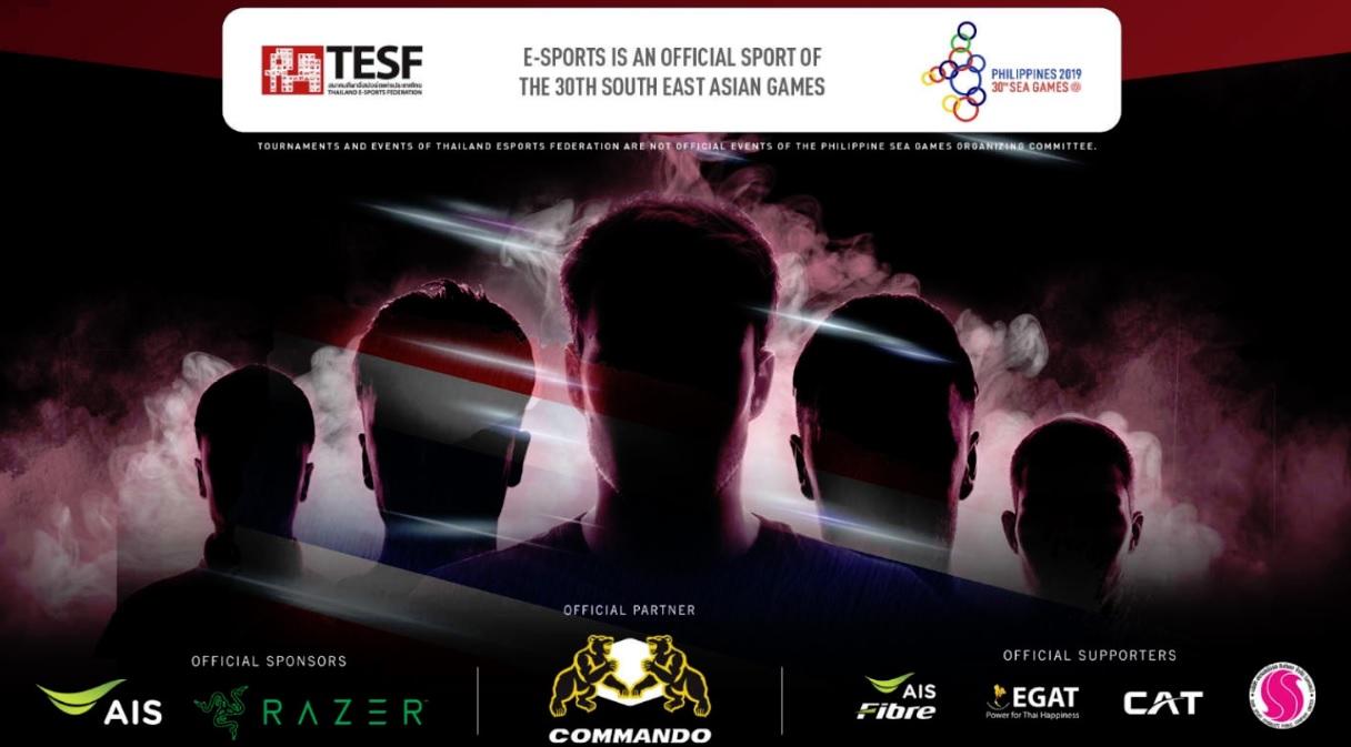 TESF เปิดรับสมัครตัวแทนทีมชาติลุยศึกอีสปอร์ตซีเกมส์ฟิลิปปินส์